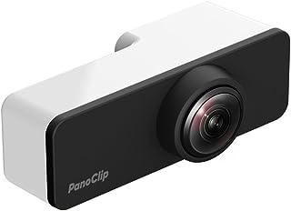 PanoClip 360°全方位パノラマカメラ、広角 魚眼 ダブルレンズ iPhoneに刺すだけで360度撮影可能 旅行·パーティー·自撮り·SNSシェアー (iPhone 7/8 Plus)