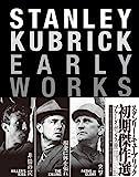 スタンリー・キューブリック 初期傑作選 Blu-ray BOX(...[Blu-ray/ブルーレイ]