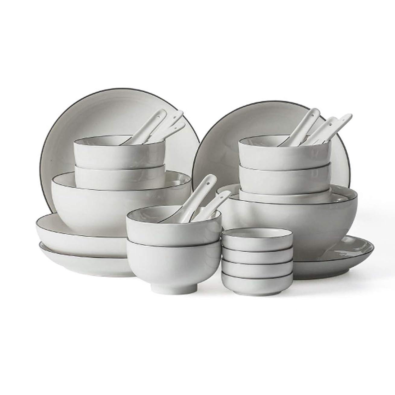 認める感性ロースト28ピース食器セット、ボウルプレートセット、セラミックディッシュセット、家族の宴会に適し、電子レンジで使用可能