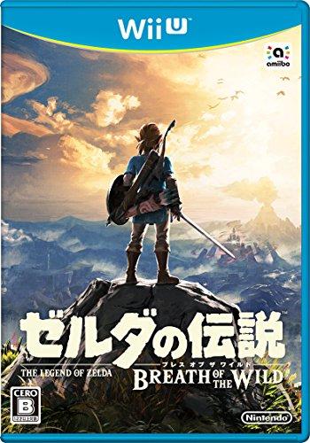 The Legend of Zelda Breath of the Wild NINTENDO WII U JAPANESE IMPORT