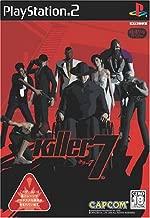 Killer 7 [Japan Import]
