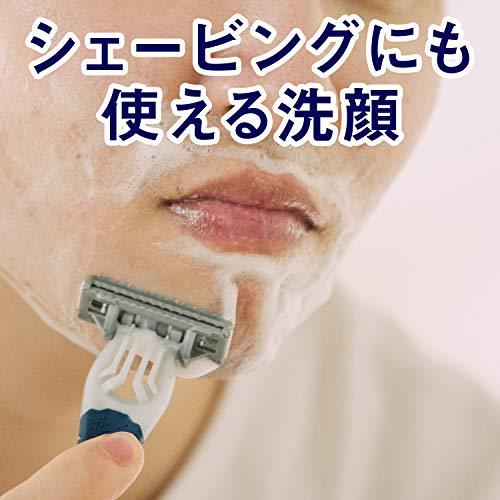 mandom(マンダム)『LUCIDOトータルケア泡洗顔』