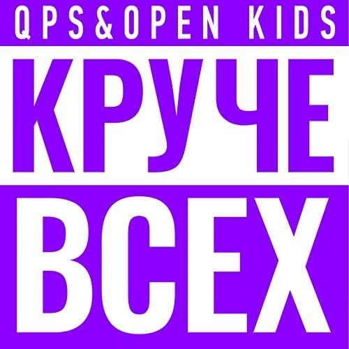 Quest Pistols Show feat. Open Kids