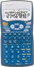 シャープ ピタゴラス スタンダード関数電卓 測量士試験?土地家屋調査士試験対応 128関数?機能 10桁EL-509E-AX