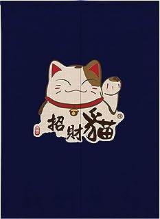 Ommda Japońska nordycka zasłona na drzwi z bawełny z motywem kota, imitacja lnu, mucha, zasłona na drzwi kuchnia z drążkie...