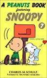 A peanuts book featuring Snoopy (7)