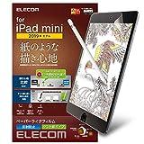 エレコム iPad mini (2019) フィルム ペーパーライク ケント紙(ペン先磨耗防止) 反射防止 TB-A19SFLAPLL