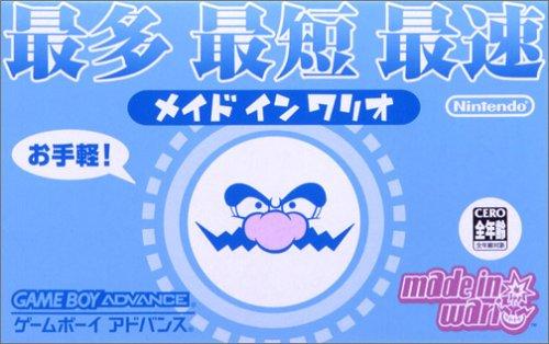 任天堂『メイドインワリオ』