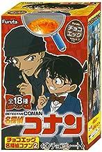 フルタ チョコエッグ 名探偵コナン2  20個入(10×2)/食玩