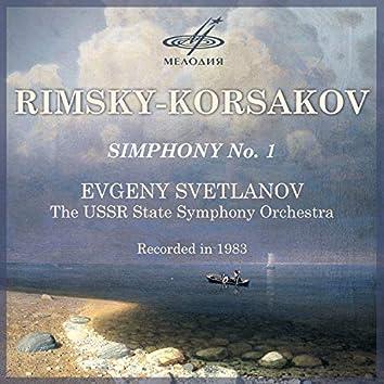 Римский-Корсаков: Симфония No. 1, соч. 1
