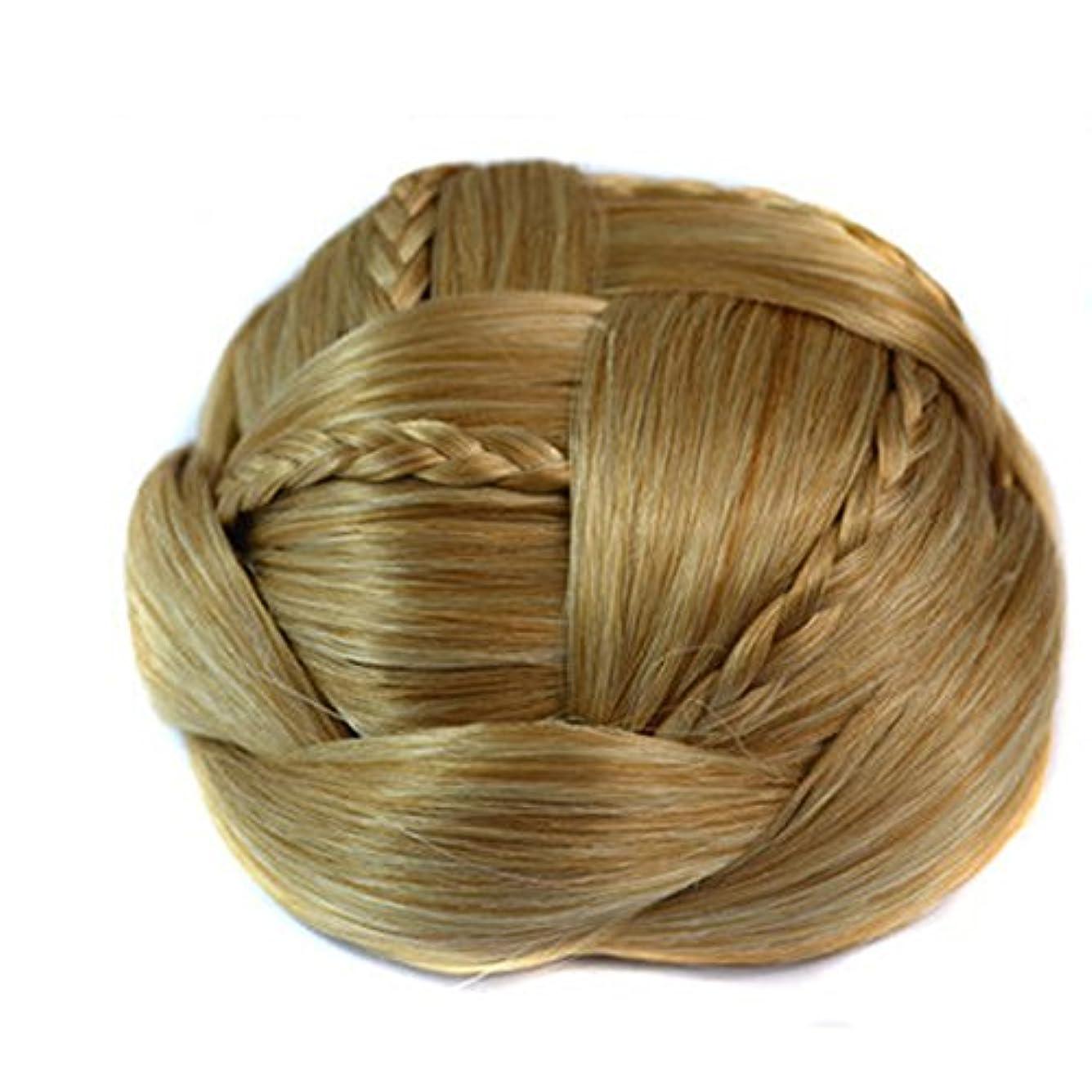 塗抹広まった有害Doyvanntgo ブライダルメイクアップエクステンションウィッグのボールヘッドクリップの自然なヘアブーンエクステンションレトロかつら (Color : Golden white)