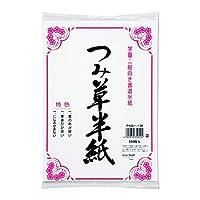 (まとめ買い) マルアイ つみ草半紙 100枚ポリ入 P100ハ-35 【×10】