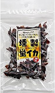 国産 厳選 高品質 燻製 桜 チップ スモーク ホタルイカ 1袋 えぐみの少ない 天然 蛍いか おつまみ 料理に使用可