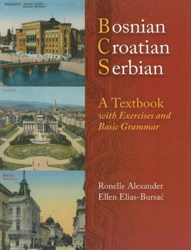 Compare Textbook Prices for Bosnian, Croatian, Serbian, a Textbook: With Exercises and Basic Grammar 1 Edition ISBN 9780299212049 by Alexander, Ronelle,Elias-Bursac, Ellen