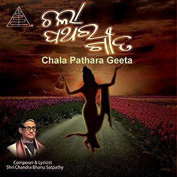 Chala Patha Ra Geeta