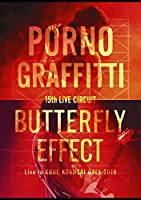 """15th ライヴサーキット""""BUTTERFLY EFFECT""""Live in KOBE KOKUSAI HALL 2018(初回生産限定盤) [DVD]"""