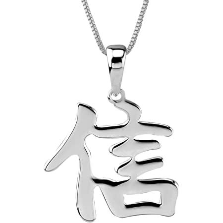 Sterling Silver Chinese Character for Strong Pendant 1 3//8 inch Tall