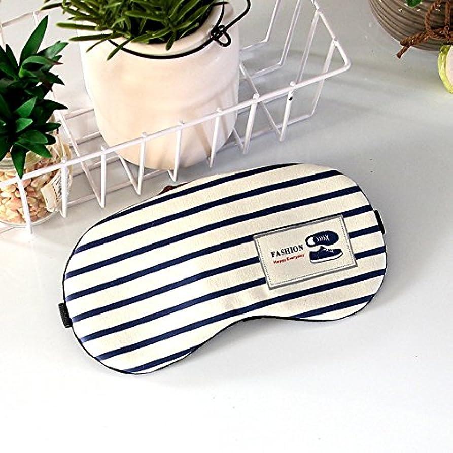 港呼吸略語NOTE ファッション睡眠マスクアイパッチソフトアイ睡眠マスクファッションストライプスタイルアンビエントライトクリエイティブ旅行リラックス睡眠補助