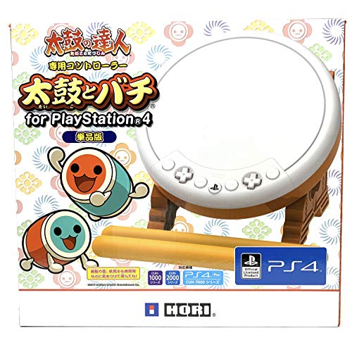 Taiko no Tatsujin controller 'Taiko and Stick for PlayStation (R) 4' Japan Ver.