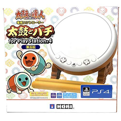 Hori TAIKO NO TATSUJIN SESSION DE DODON GA DON! DRUM & DRUM STICK Controller for Playstation 4 [PS4] import japon