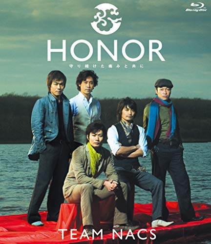 HONOR ~守り続けた痛みと共に [Blu-ray] - TEAM NACS(森崎博之、安田顕、戸次重幸、大泉洋、音尾琢真)