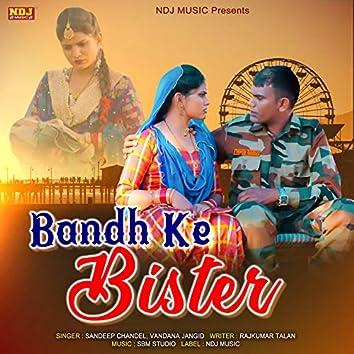 Bandh Ke Bister - Single