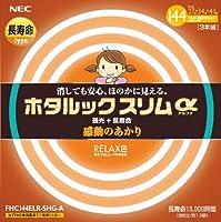 NEC ホタルックスリムα RELAX色(3波長形電球色) スリム27W+34W+41Wパック FHC144ELR-SHG-A <32529>