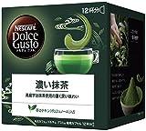 Netsle Dolce Gusto Rich Matcha té verde 12 piezas Japón