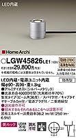 パナソニック(Panasonic) Everleds LED HomeArchi(ホームアーキ) Everleds LED 防雨型ガーデンライト LGW45826LE1 (美ルック・上方配光タイプ・電球色)