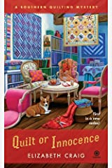 Quilt or Innocence: A Southern Quilting Mystery Kindle Edition