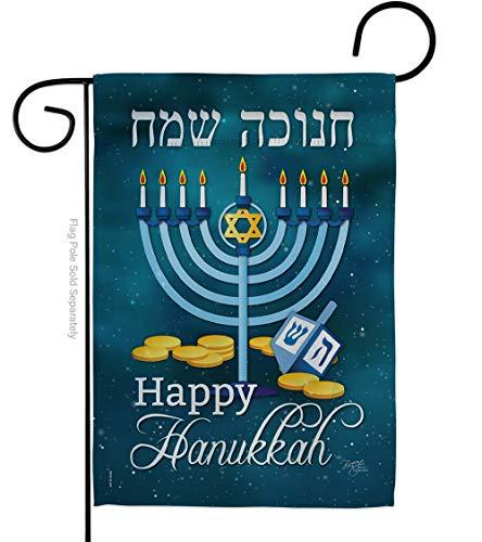 Breeze Decor Happy Hanukkah Garden Flag Winter Candle Bonsai Menorah Jewish Chanukah David House Decoration Banner Small Yard Gift Double-Sided, 13'x 18.5', Thick Fabric