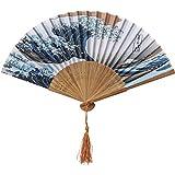 DUOER home Abanicos de Mano Ventilador Plegable de Mano Ventilador de Madera sólida Ventilador japonés Literario Fan Regalo Abanico Plegable (Color : Natural)