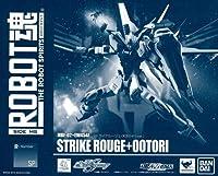 ROBOT魂 〈SIDE MS〉 ストライクルージュ(天空のキラVer.)(魂ウェブ商店限定)