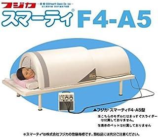 フジカ スマーティ F4-A5 遠赤外線ドームサウナ 家庭用 F4-A5