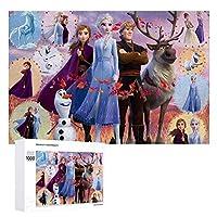 ジグソーパズル diy ディズニー アナと雪の女王 Frozen 1000ピース 幼児 アニメ 漫画 子供 プレゼント 溢れる想い エンスカイ しのぶ クリスマス puzzle 壁飾り 無毒無害 ギフト 誕生日