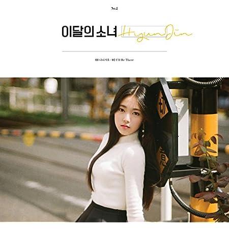 HaSeul ver. Blockberry Creative Album+Extra Photocards Set Reissue Single Album Monthly Girl