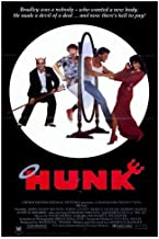 Hunk POSTER Movie (27 x 40 Inches - 69cm x 102cm) (1987)