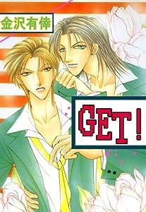GET!1 (BL宣言)