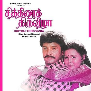 Chithirai Thiruvizha (Original Motion Picture Soundtrack)