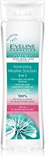 BioHyaluron 4D Makeup Remover - for Dry and Sensitive Skin