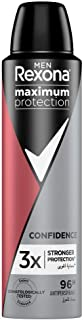 Rexona Maximum Protection Confidence Antiperspirant Spray for Men, 150 ml