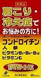 ハイゼリー 新ハイゼリーエースE(瓶入り)(90カプセル)
