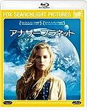 アナザー プラネット [AmazonDVDコレクション] [Blu-ray]