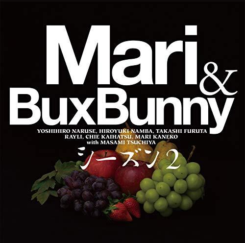 Mari&Bux Bunny シーズン2