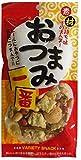 豆一番 おつまみ一番 七味ミックス 55g