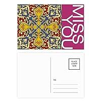 カラフルな花の並列反復パターン ポストカードセットサンクスカード郵送側20個ミス