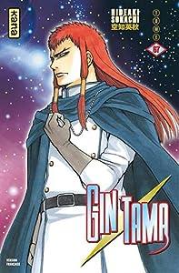 Gintama Edition simple Tome 67