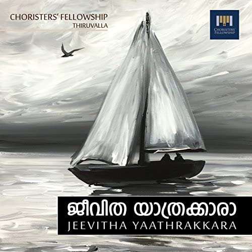 Choristers' Fellowship