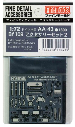 Fine Molds 1/72 Bf109 Detail Up Parts Set 2 [Etched Parts AA43] (Japan Import)