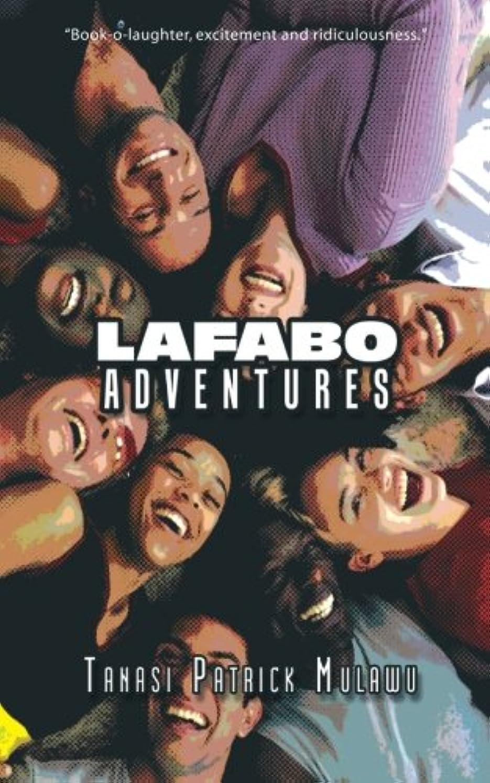 シェトランド諸島疼痛豚肉Lafabo Adventures